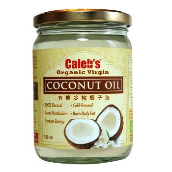 calebs_coconut-oil_500ml_350x350